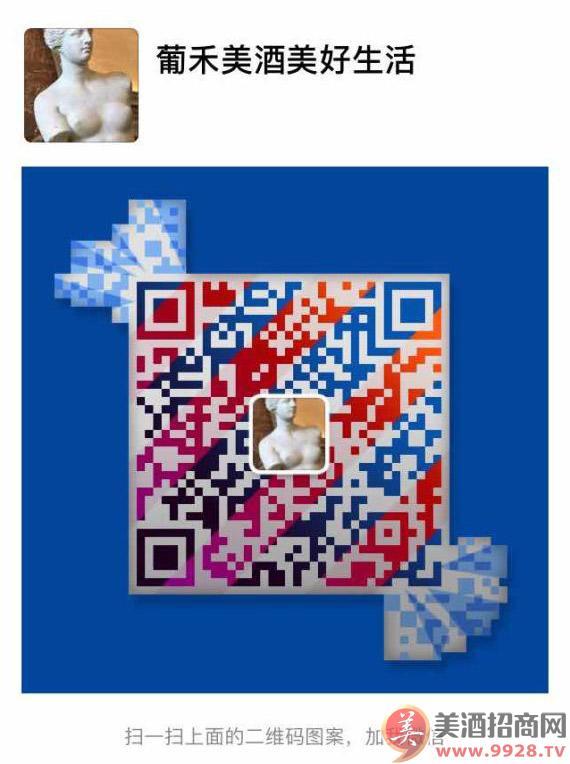 上海葡禾国际贸易有限公司微信二维码