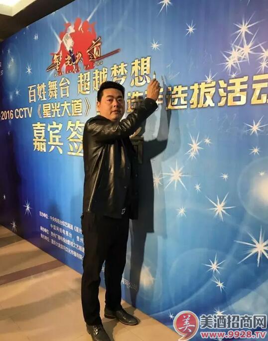 然迪之音文化传播有限公司董事长蔡勤飞出席启动仪式