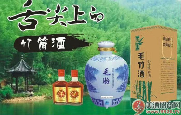 宿迁洋河镇龙凤酒厂火热招商中!!