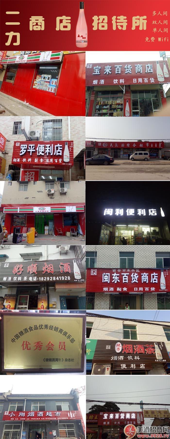 �西桂�A商�Q有限公司