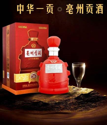 [广告]亳州贡酒市场广泛,销量高的秘诀