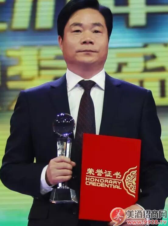 仰韶酒业董事长侯建光获年度经济大奖