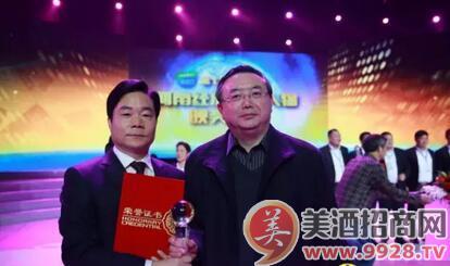 河南省酒业协会会长熊玉亮(右)到会祝贺
