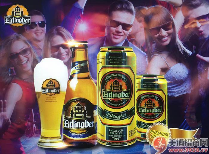 西班牙奥帝堡啤酒