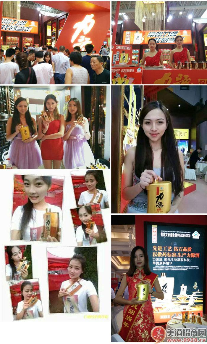 �A佗���(安徽)保健酒�I有限公司