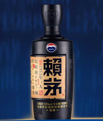 赖茅酒价格 赖茅酒传承蓝53度500ml价格介绍