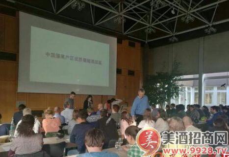 """""""蓬莱葡萄酒专场品鉴会及人才招聘会""""走进德国"""