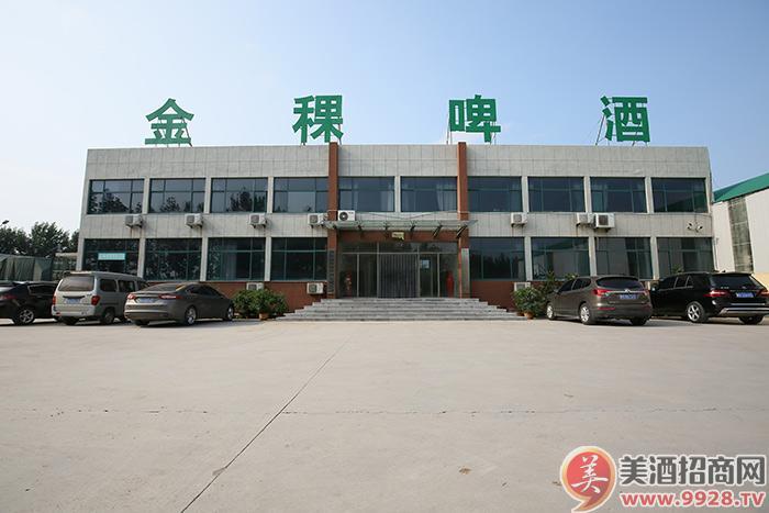 山东潍坊绿草地啤酒有限公司厂区图