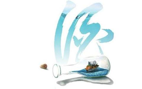 五粮液刘中国:恢复性调整不一定以涨价方式