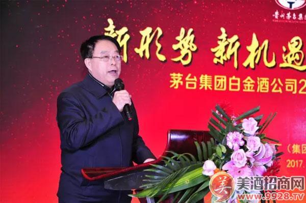 刘秀华副理事会长解读中国酒业新格局及酱酒发展新趋势