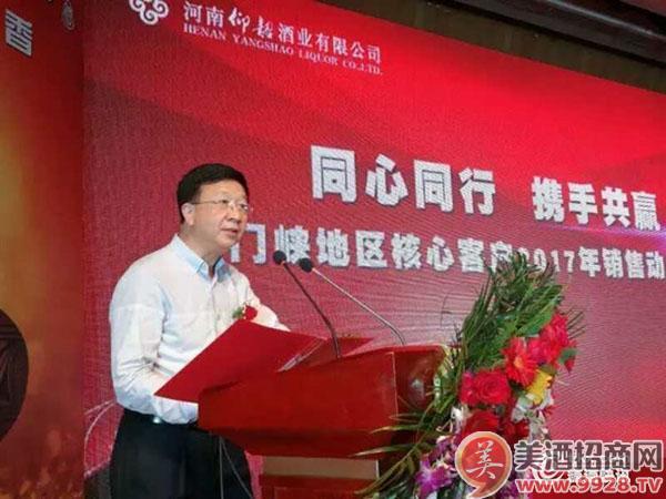 河南省酒业协会副会长兼秘书长蒋辉