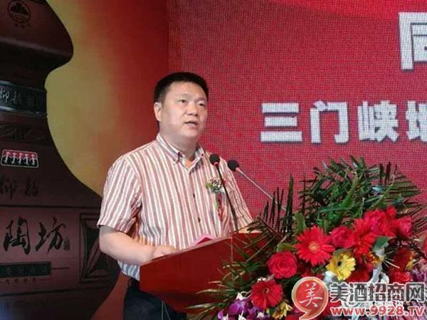 河南仰韶酒业营销公司总经理卫凯