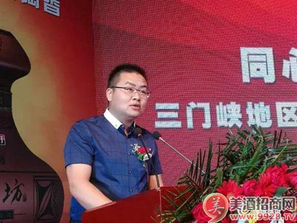 洛阳彩陶坊销售中心总监高红涛