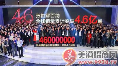 张裕解百纳已进入欧洲5000多家销售点销售