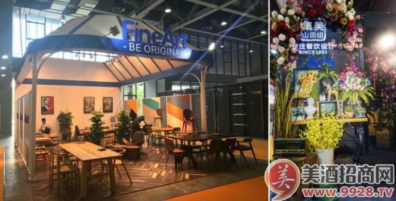 届时,展会现场除了品牌展商集中展示各种风格的餐厅家具外,广东省户外