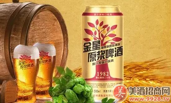 金星原浆啤酒