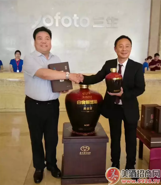 陈宁执行总裁和黄金宝董事长互赠纪念礼品