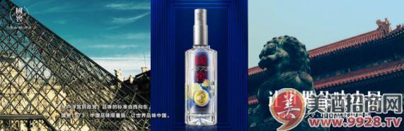 国窖1573・让世界品味中国