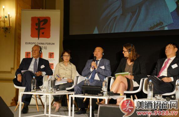 泸州老窖股份有限公司董事长刘淼(左三)受邀出席中欧论坛并发言
