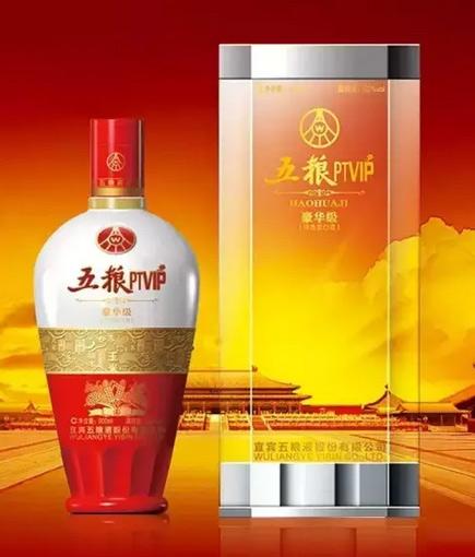 五�ZPTVIP豪�A酒代理怎么做?