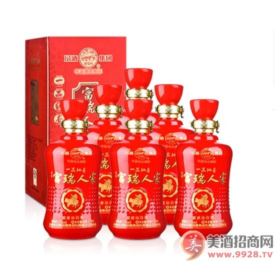 53°汾酒集团红喜庆475ml