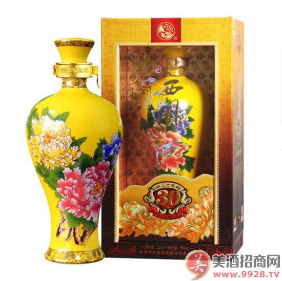 国花瓷西凤酒30年52度至尊三十年凤香白酒正品白酒