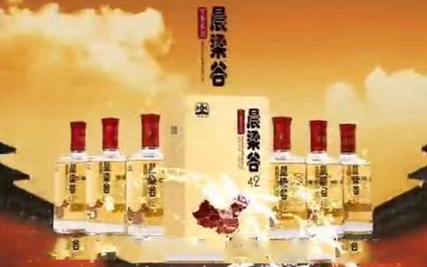 晨梁谷万寿果酒品牌前景大好 广告频播