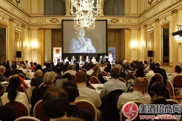泸州老窖参与中欧论坛,畅议中欧经济合作