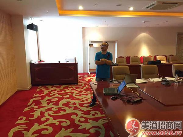 贵州茅台集团健康产业公司新员工培训会