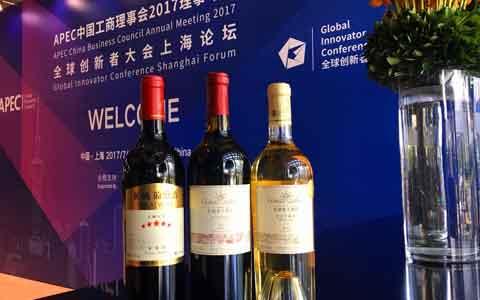 长城葡萄酒再登APEC盛会