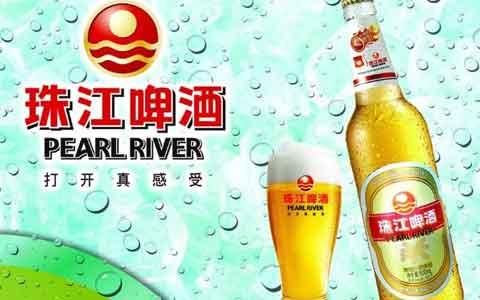 珠江啤酒西南事业部召开上半年营销总结会