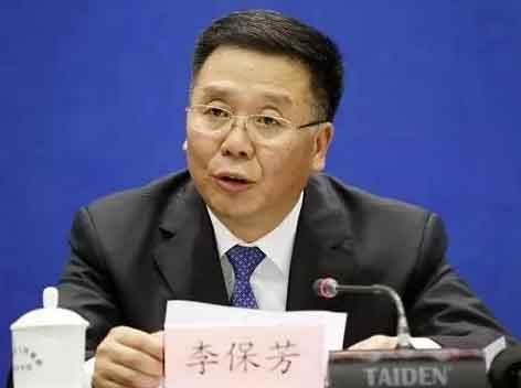 李保芳:把农业产业化办成茅台一大亮点