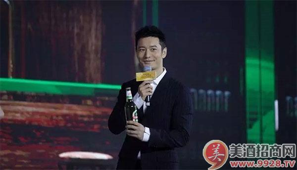 """黄晓明都来""""推销""""啤酒的发布会有啥奥秘?_青岛啤酒__w"""