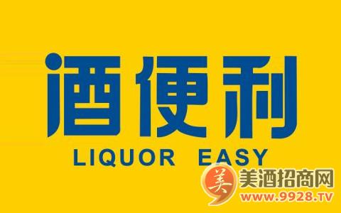 酒便利投资312万参与设立控股子公司