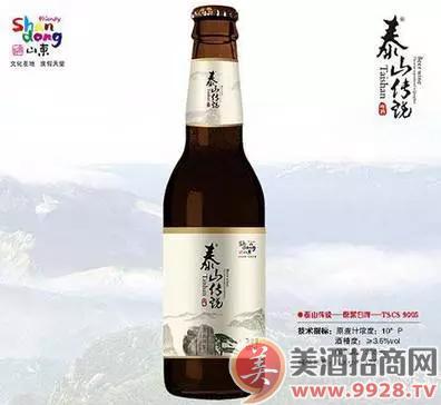泰山传说原浆白啤酒 麦香浓郁