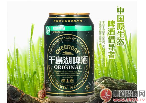 千岛湖 原生态啤酒 8°p 330ml*6*4 整箱装价格