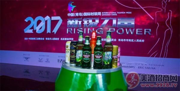 """青岛啤酒:舌尖时尚的""""新锐力量"""""""