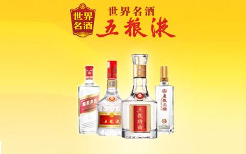 中秋、国庆高端名酒市场动态