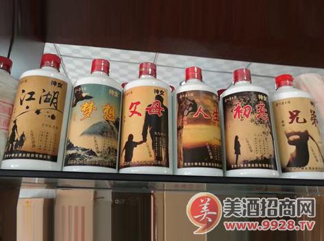 小神女酒品牌-人生六部曲酒隆重上市