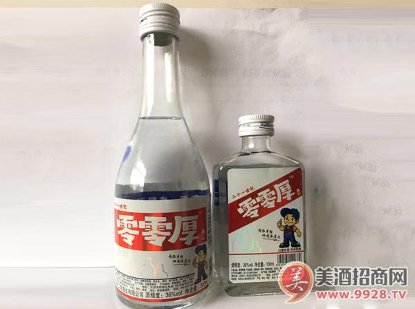 二十一世纪零零厚小酒隆重上市!