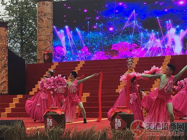 重阳节共赴茅台镇相约首届中国酱香酒节开幕式!
