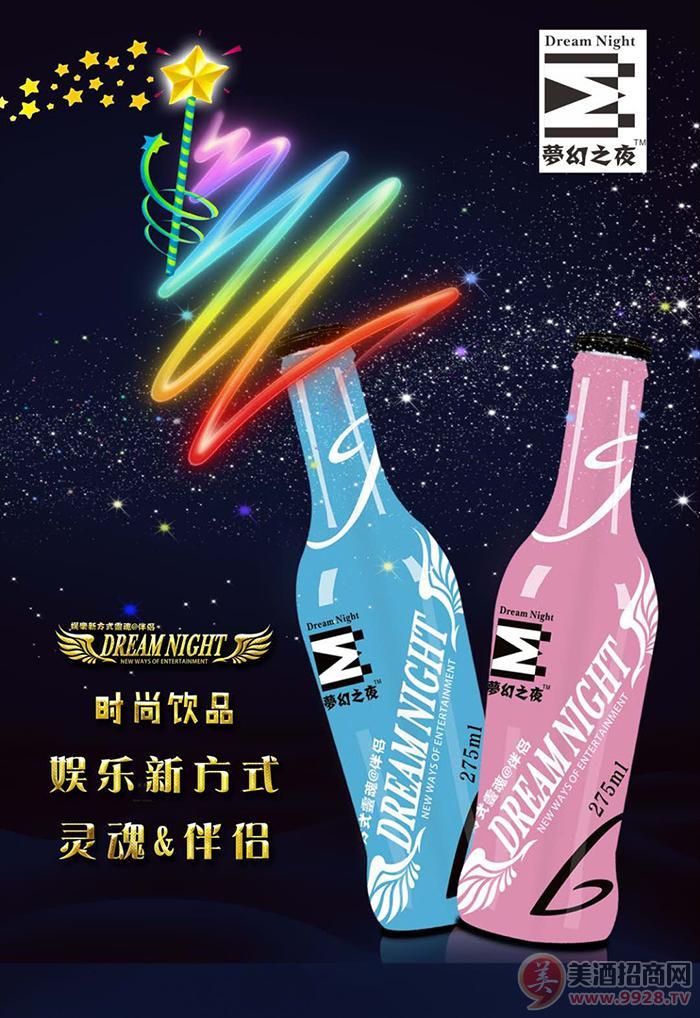 深圳骉马贸易有限公司-维生素风味饮料