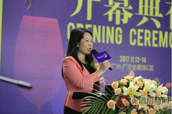 广州科通展览有限公司董事长贾燕平女士开幕致辞