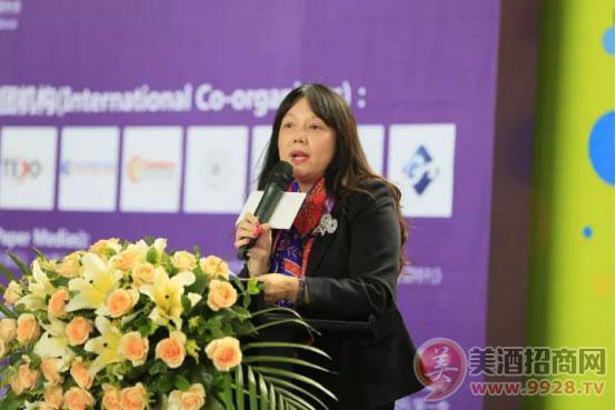 法国驻广州总领事馆总领事周丽君女士 Mrs.Siv Leng Chhuor致辞