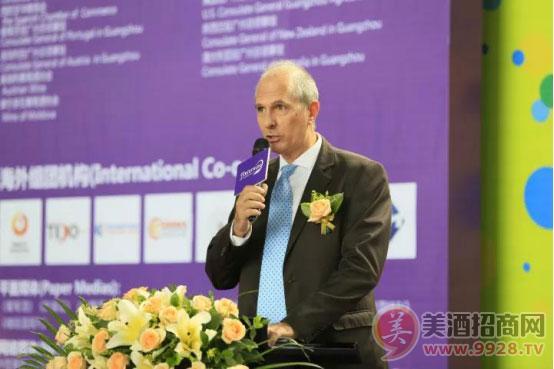意大利对外贸易会广州代表处首席代表Mr.Paolo Quattrocchi致辞
