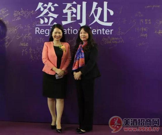 法国驻广州总领事馆总领事周丽君女士