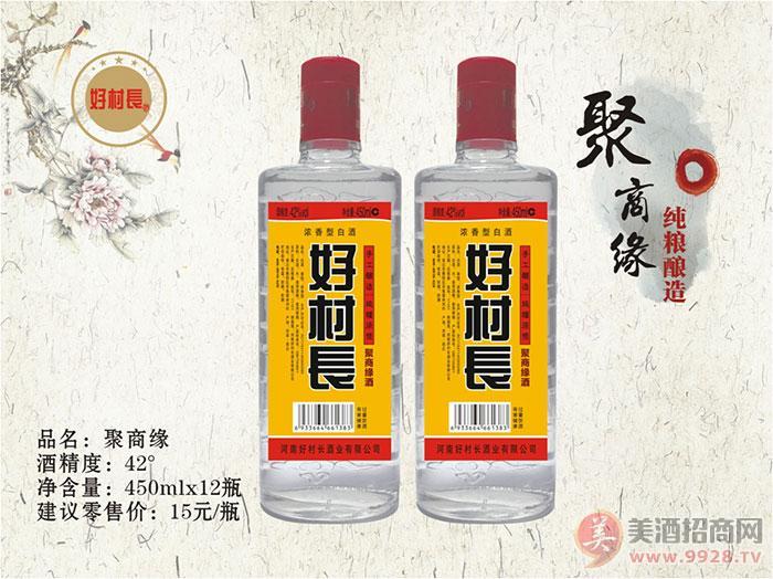 河南好村长酒业招商政策
