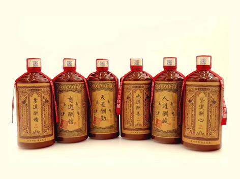 喝祈香福酒,品中黔文化!