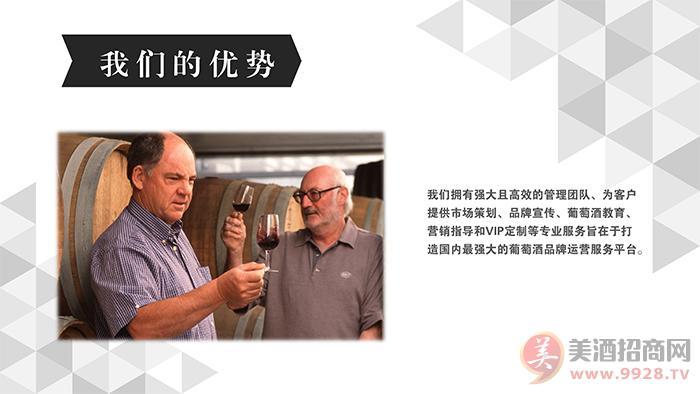 澳邦盛世酒业(上海)有限公司招商政策