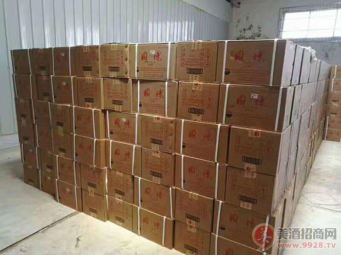 贵州茅台集团白金上匠酒全国运营中心招商政策